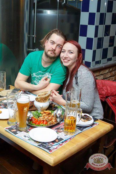 Смысловые галлюцинации, 31 марта 2016 - Ресторан «Максимилианс» Казань - 29