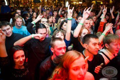 Смысловые Галлюцинации, 23 ноября 2013 - Ресторан «Максимилианс» Казань - 02