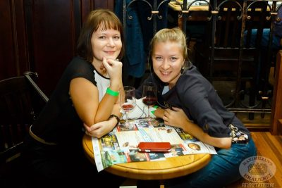 Смысловые Галлюцинации, 23 ноября 2013 - Ресторан «Максимилианс» Казань - 04