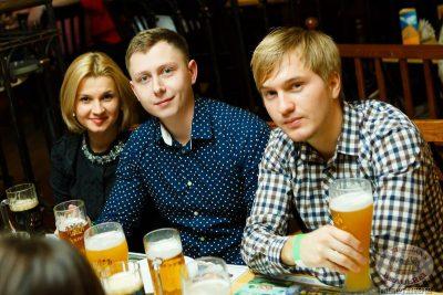Смысловые Галлюцинации, 23 ноября 2013 - Ресторан «Максимилианс» Казань - 05