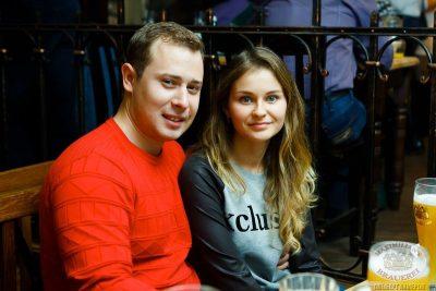 Смысловые Галлюцинации, 23 ноября 2013 - Ресторан «Максимилианс» Казань - 06