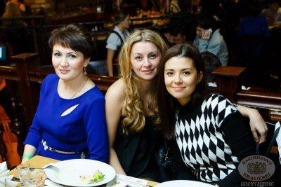 Смысловые Галлюцинации, 23 ноября 2013 - Ресторан «Максимилианс» Казань - 09