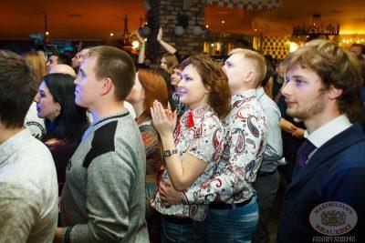 Смысловые Галлюцинации, 23 ноября 2013 - Ресторан «Максимилианс» Казань - 15