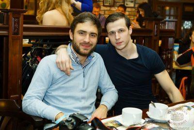 Смысловые Галлюцинации, 23 ноября 2013 - Ресторан «Максимилианс» Казань - 19
