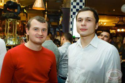 Смысловые Галлюцинации, 23 ноября 2013 - Ресторан «Максимилианс» Казань - 21