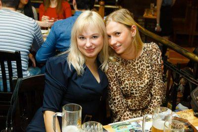 Смысловые Галлюцинации, 23 ноября 2013 - Ресторан «Максимилианс» Казань - 22