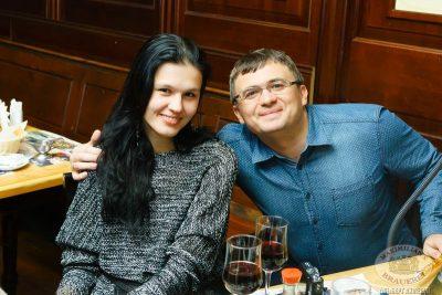 Смысловые Галлюцинации, 23 ноября 2013 - Ресторан «Максимилианс» Казань - 25