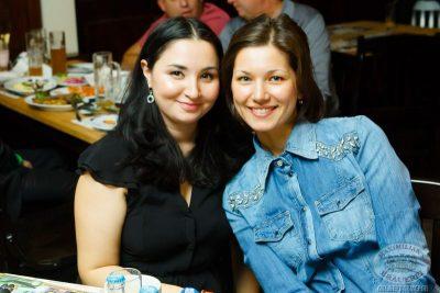 Смысловые Галлюцинации, 23 ноября 2013 - Ресторан «Максимилианс» Казань - 28