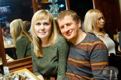 Смысловые Галлюцинации, 23 ноября 2013 - Ресторан «Максимилианс» Казань - 29