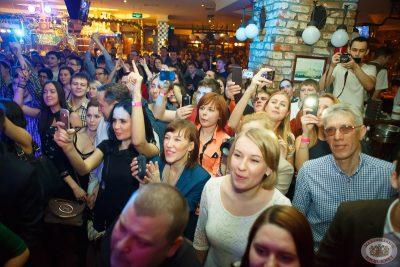 «Смысловые галлюцинации», 28 марта 2013 - Ресторан «Максимилианс» Казань - 04
