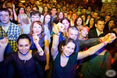 «Смысловые галлюцинации», 28 марта 2013 - Ресторан «Максимилианс» Казань - 05