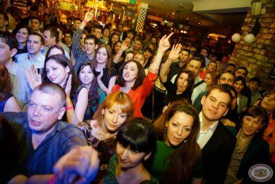 «Смысловые галлюцинации», 28 марта 2013 - Ресторан «Максимилианс» Казань - 06