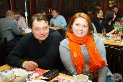 «Смысловые галлюцинации», 28 марта 2013 - Ресторан «Максимилианс» Казань - 10