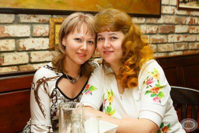 «Смысловые галлюцинации», 28 марта 2013 - Ресторан «Максимилианс» Казань - 11