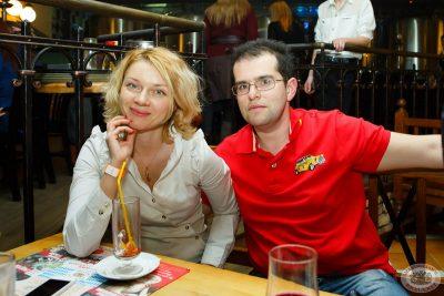 «Смысловые галлюцинации», 28 марта 2013 - Ресторан «Максимилианс» Казань - 15