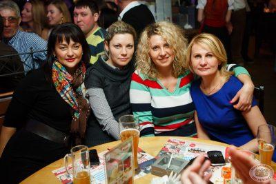«Смысловые галлюцинации», 28 марта 2013 - Ресторан «Максимилианс» Казань - 21