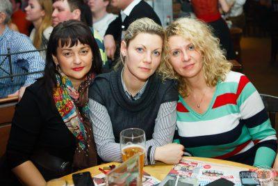 «Смысловые галлюцинации», 28 марта 2013 - Ресторан «Максимилианс» Казань - 25
