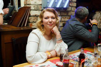 «Смысловые галлюцинации», 28 марта 2013 - Ресторан «Максимилианс» Казань - 27