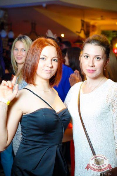 Смысловые Галлюцинации, 5 февраля 2015 - Ресторан «Максимилианс» Казань - 08