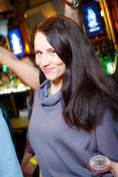 Смысловые Галлюцинации, 5 февраля 2015 - Ресторан «Максимилианс» Казань - 09