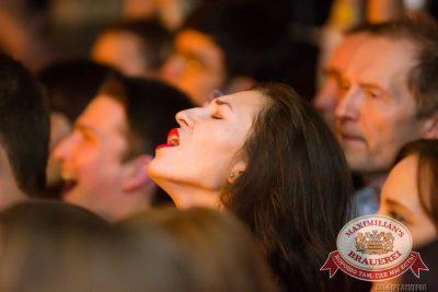Смысловые Галлюцинации, 5 февраля 2015 - Ресторан «Максимилианс» Казань - 16