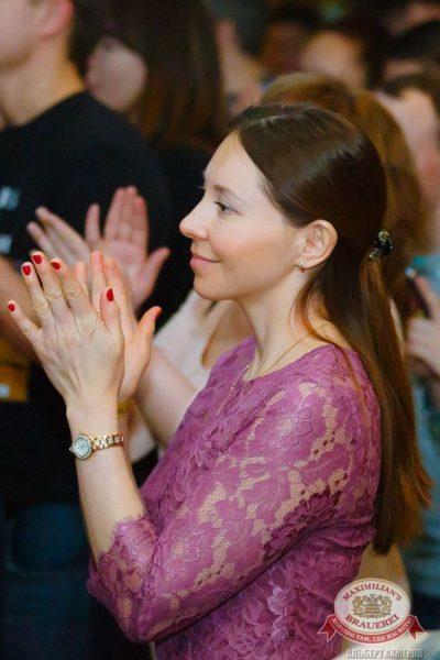 Смысловые Галлюцинации, 5 февраля 2015 - Ресторан «Максимилианс» Казань - 17