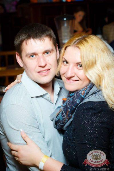 Смысловые Галлюцинации, 5 февраля 2015 - Ресторан «Максимилианс» Казань - 28