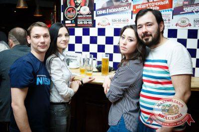 Ночные снайперы, 20 марта 2016 - Ресторан «Максимилианс» Казань - 04