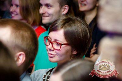 Ночные снайперы, 20 марта 2016 - Ресторан «Максимилианс» Казань - 26
