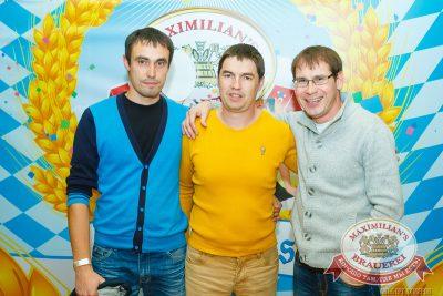 Специальный гость «Октоберфеста»: Чиж & Co, 25 сентября 2014 - Ресторан «Максимилианс» Казань - 05