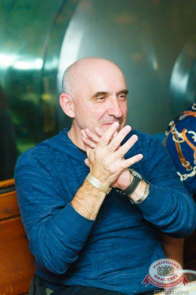 Специальный гость «Октоберфеста»: Чиж & Co, 25 сентября 2014 - Ресторан «Максимилианс» Казань - 09