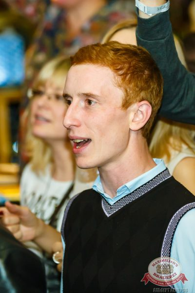 Специальный гость «Октоберфеста»: Чиж & Co, 25 сентября 2014 - Ресторан «Максимилианс» Казань - 16