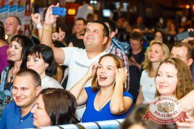 Специальный гость «Октоберфеста»: Чиж & Co, 25 сентября 2014 - Ресторан «Максимилианс» Казань - 17
