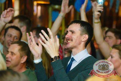 Специальный гость «Октоберфеста»: Чиж & Co, 25 сентября 2014 - Ресторан «Максимилианс» Казань - 18