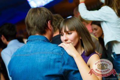 Специальный гость «Октоберфеста»: Чиж & Co, 25 сентября 2014 - Ресторан «Максимилианс» Казань - 21