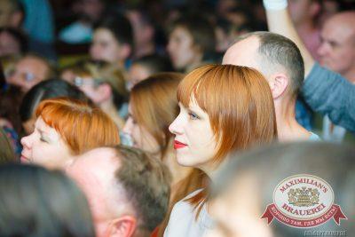 Специальный гость «Октоберфеста»: Чиж & Co, 25 сентября 2014 - Ресторан «Максимилианс» Казань - 23