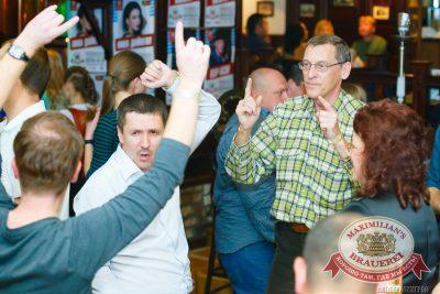 Специальный гость «Октоберфеста»: Чиж & Co, 25 сентября 2014 - Ресторан «Максимилианс» Казань - 24