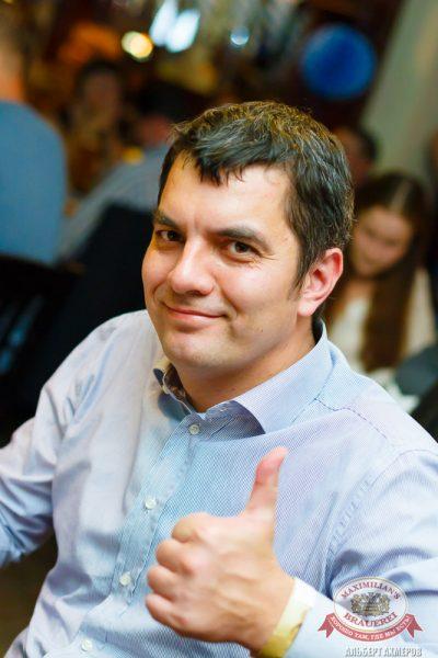 Специальный гость «Октоберфеста»: Чиж & Co, 25 сентября 2014 - Ресторан «Максимилианс» Казань - 28