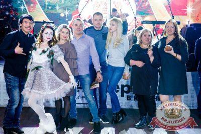Старый Новый год, 13 января 2018 - Ресторан «Максимилианс» Казань - 18
