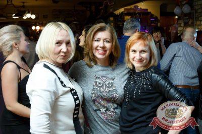 Старый Новый год, 13 января 2018 - Ресторан «Максимилианс» Казань - 42