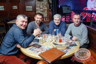 Super ПЯТНИЦА, 1 декабря 2017 - Ресторан «Максимилианс» Казань - 13