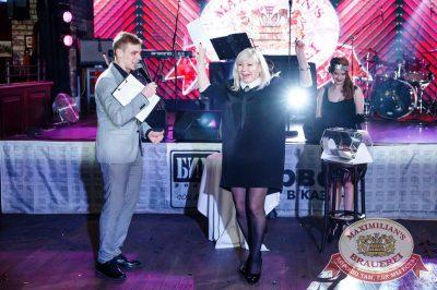Super ПЯТНИЦА, 1 декабря 2017 - Ресторан «Максимилианс» Казань - 19