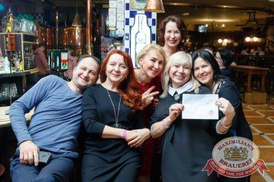 Super ПЯТНИЦА, 1 декабря 2017 - Ресторан «Максимилианс» Казань - 20