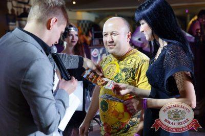 Super ПЯТНИЦА, 1 декабря 2017 - Ресторан «Максимилианс» Казань - 21