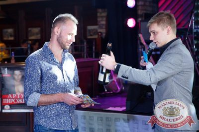 Super ПЯТНИЦА, 1 декабря 2017 - Ресторан «Максимилианс» Казань - 25