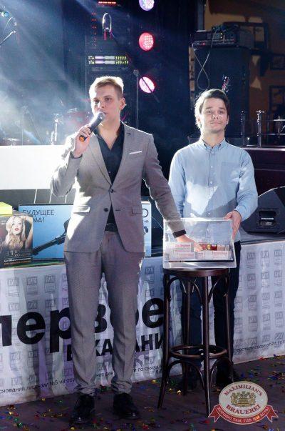 Super ПЯТНИЦА, 1 декабря 2017 - Ресторан «Максимилианс» Казань - 28