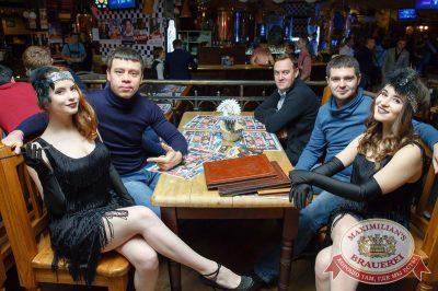 Super ПЯТНИЦА, 1 декабря 2017 - Ресторан «Максимилианс» Казань - 32
