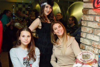 Super ПЯТНИЦА, 1 декабря 2017 - Ресторан «Максимилианс» Казань - 33