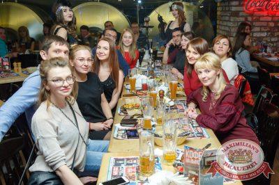 Super ПЯТНИЦА, 1 декабря 2017 - Ресторан «Максимилианс» Казань - 34