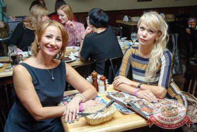 Super ПЯТНИЦА, 1 декабря 2017 - Ресторан «Максимилианс» Казань - 35